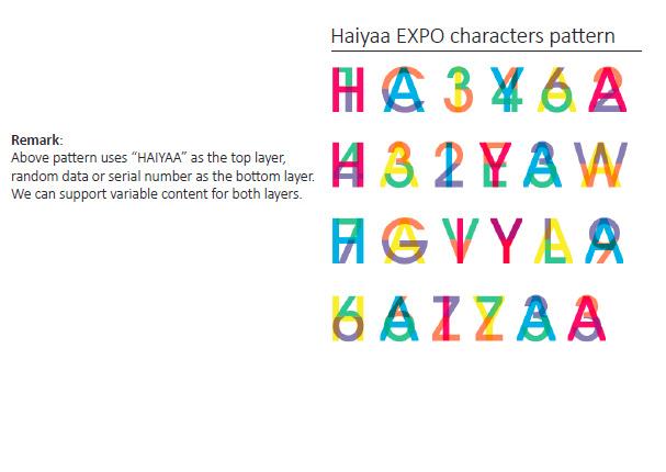 Haiyaa Technologies - Professional Variable Data Printing